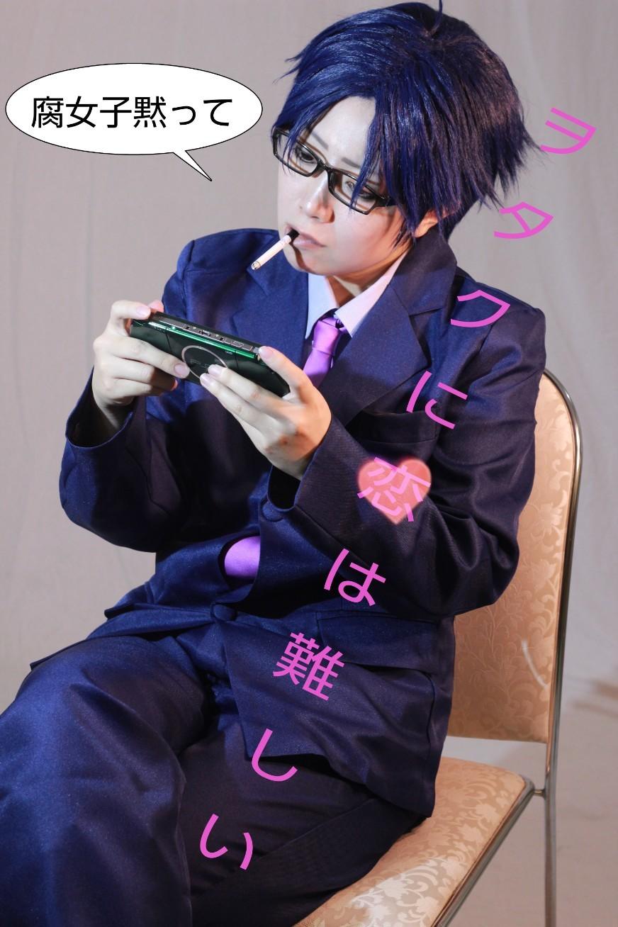 ヲタ恋ガチハマりしました、私の不得意キャラ一位眼鏡、二位無表情キャラのコンボをぶちかましてくれた宏嵩氏\u2026愛用PSP緑でごめんねえええええ
